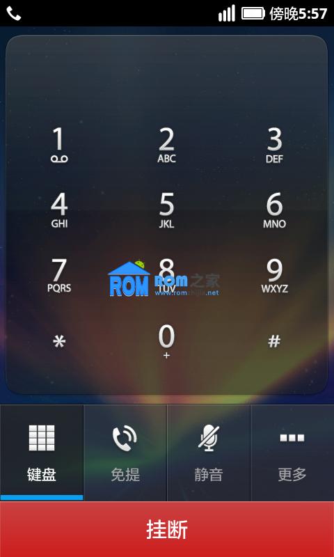 乐蛙第五十九期 for华为 U8800刷机包 ROM下载[12.24最新下载]截图