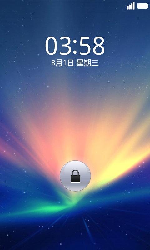 乐蛙第五十九期 for华为 U8800刷机包 ROM下载[12.24最新下载]