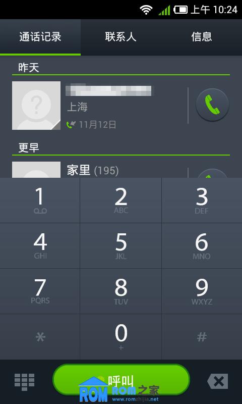 乐蛙第五十九期 for联想乐phone A750 刷机包[2012.12.24]截图