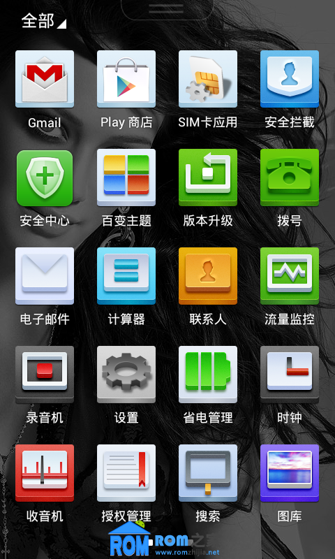 乐蛙第五十九期 for 佳域G3刷机包 ROM下载[12.24最新]截图