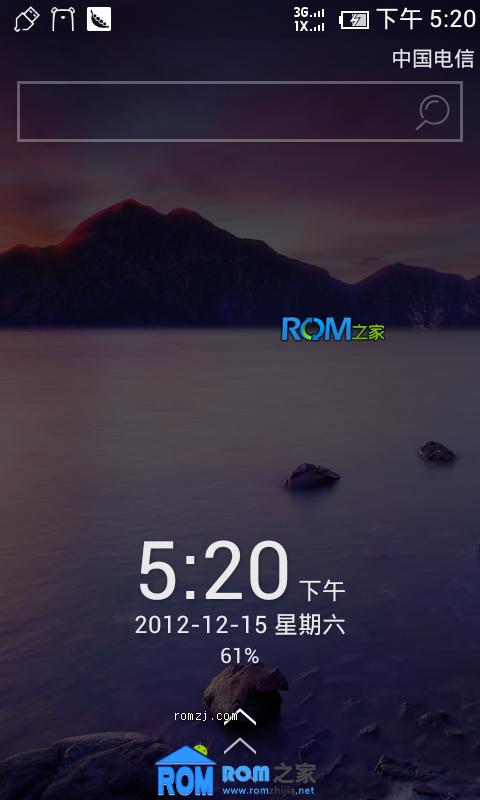 百度云ROM正式版V1 华为 C8812 刷机包 支持第三方recovery截图