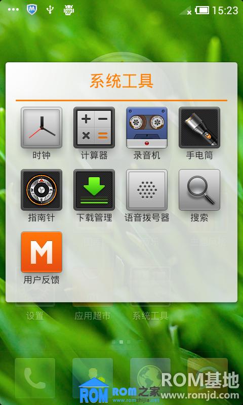 [HTC Incredible S G11] 【2012年12月17日】MIUI 第119周截图