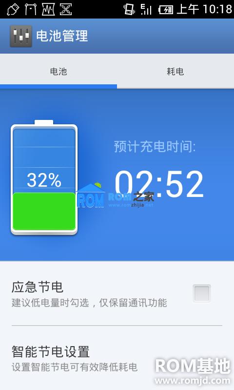 【百度云ROM17】【HTC G11】省电|大剩余RAM|云同步|最酷最炫的搜索体验截图