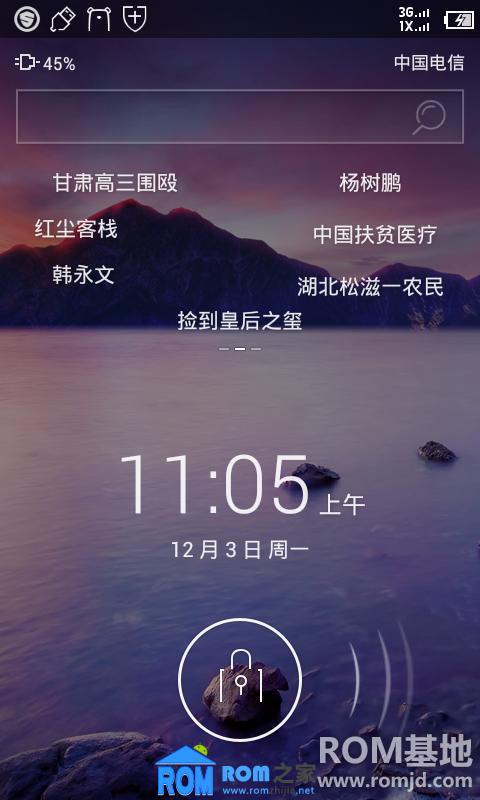 【百度云ROM15】【HTC G11】省电|大容量|云同步|酷炫搜索体验截图