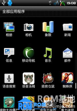 HTC Incredible S(G11) MaFei修改版 基于VU1.29通用版截图