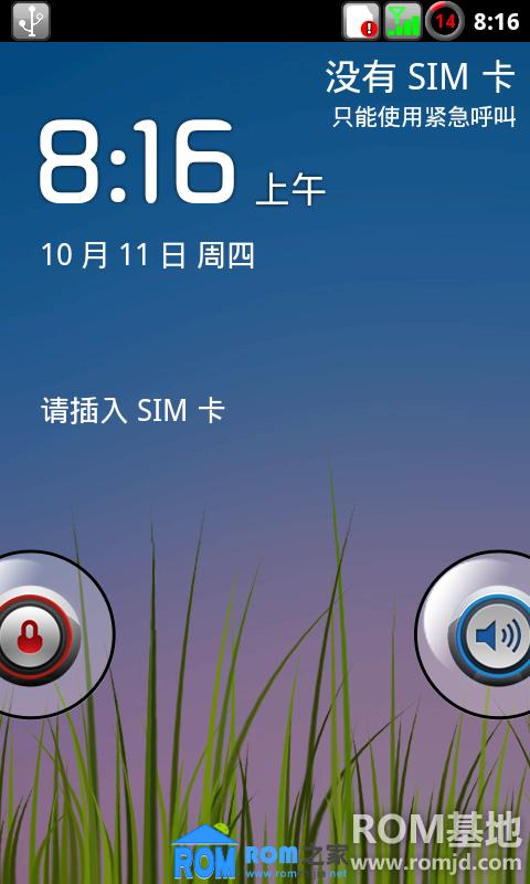 HTC G11 incredible S基于CM 系统界面特效、流畅美化ROM截图