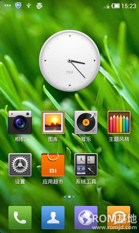 Google Nexus 7 ROM 刷机包 MIUI 第119周 优化 新增多项实用功能