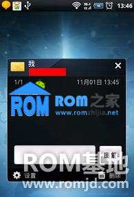 中兴 N880E 刷机包 ROM 优化 精简 2.3 B08 修改版截图