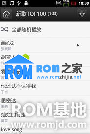 中兴 N880e 刷机包 ROM 优化 流畅 仿miui美化 究极优化版本截图