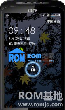 中兴 U960s (Skate) 刷机包 ROM 2.3.7(B26) 稳定 省电 精简 新功能已完美截图