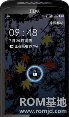 中兴 U960s (Skate) 刷机包 ROM 2.3.7(B26) 稳定 省电 精简 新功能已完美