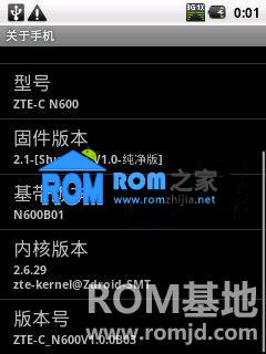中兴 N600 刷机包 ROM 2.1_V1.0 精简 优化 纯净版截图
