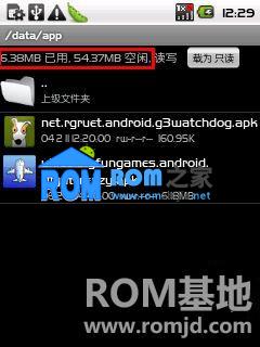 中兴 N600 刷机包 ROM 2.1_V2.1 含Root、App2sd 纯净加强版截图