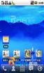 中兴 N600 刷机包 ROM 含Root、App2sd 2.1_V2.2 实用版