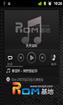 中兴 N600 刷机包 ROM 线刷 界面优美 高仿原生2.3