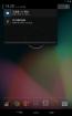 三星 Galaxy Note10.1(N8000) 刷机包[Nightly 2012.12.23 CM10] Cyanogen团队定制