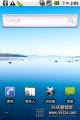 淘派 T100 刷机包 基于官方2.1ROM 精简 增加无谷歌服务版