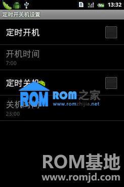 齐乐 A50 ROM 优化 美化 官方刷机包v1.8截图