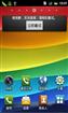 齐乐 A50 ROM 优化 美化 官方刷机包v1.8