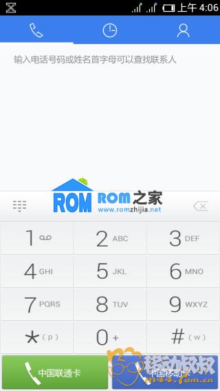 纽曼 N1 刷机包 ROM 修复多项bug 百度云OS 正式版发布截图