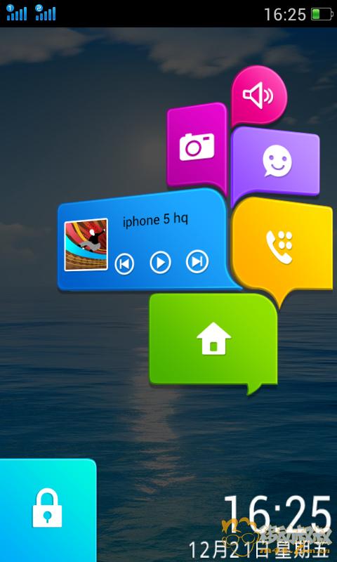 纽曼 NX 刷机包 ROM 速度流畅 无比顺滑 oppo UI 移植固件 12.24更新截图