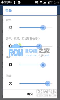 三星 i9100 刷机包 ROM 腾讯tita 推荐版1.3截图