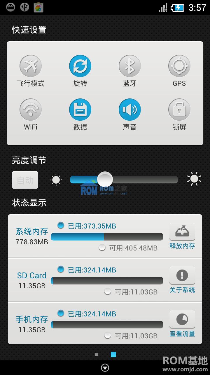 [公测版]X-UI beta 1.9a FOR 三星 I9300 全新升级为4.1.2版本 更流畅截图
