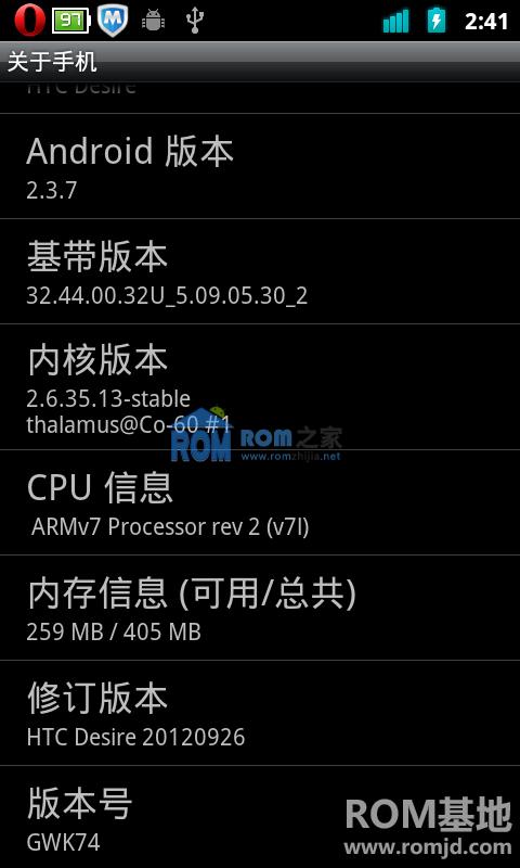 你一直在寻找的rom HTC G7 刷机包 最经典 最精简 更快 更流畅 更省电 截图