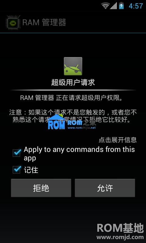 HTC EVO 4G 刷机包 AOSP4.2.1开发版 简繁英 Beta1 快速 稳定 12.17更新截图