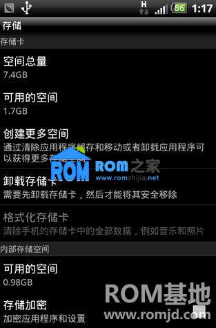 HTC Desire Z 刷机包 Sense3.5 加入精美壁纸 精简 稳定 超流畅 截图