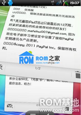 HTC Desire Z 刷机包 MaFei修改基于VU1.29通用版 精简 快速 流畅截图