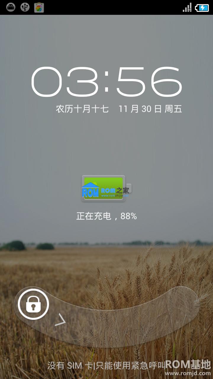 HTC G14 刷机包 X-UI beta 1.9a FOR HTC G14/G18 全新升级为4.1.2版本 更流畅截图