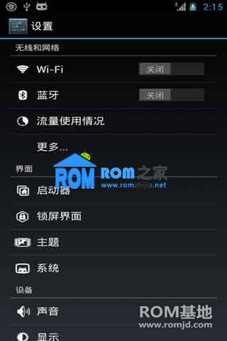 HTC G14 ROM 刷机包 CM10 HTC Sensation ROM 稳定 华丽 完美运行截图