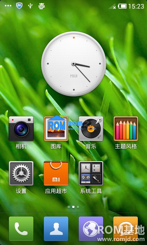 HTC G14 刷机包 ROM MIUI 第120周 2012年12月21日更新截图