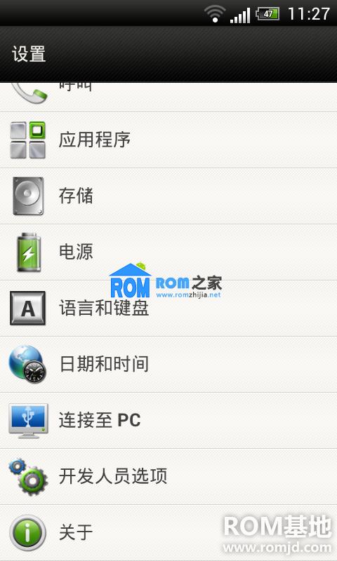 HTC Desire S ROM ICS4.0+Sense4.0 强势来袭 稳定 顺滑 省电 完美收官之作截图