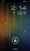 HTC Incredible 刷机包 CDMA 源码编译 CM10 通刷 稳定 流畅 归属地等