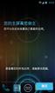 HTC Incredible 刷机包 CDMA AOSP4.2 开发版 简繁英 Beta2 12.17更新