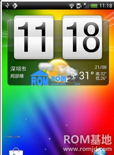 HTC Sensation XE G18 刷机包 最新官方ROM 优化 稳定 纯净版截图