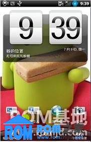 HTC Incredible S (G11)Robot B2优化ROM 简洁超频刷机包截图