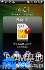 HTC Incredible S (G11)最新2.3.5 Sense 3.5 精简中文刷机包截图
