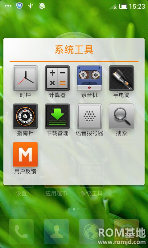 小米 M2 刷机包——[开发版]MIUI 2.11.02 ROM for 小米M2截图
