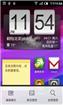 天语 大黄蜂 W806 刷机包 包含Google服务 MIUI 基于2.3.4