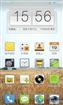 X-UI beta 1.9b FOR HTC ONE X 公测版发布 最流畅的ROM
