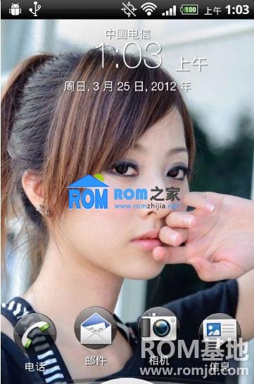 HTC Thunderbolt 刷机包 ROM Full Blown v1.0.9定制修改截图
