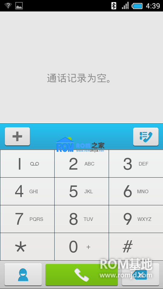 X-UI beta 1.9b FOR HTC ONE S(S4)公测版发布 最流畅的ROM截图