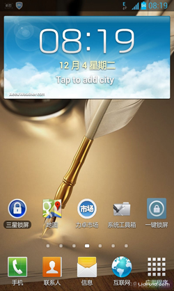 三星 N700 刷机包 ROM 力卓 Lidroid 4.1.2 v4.7.1