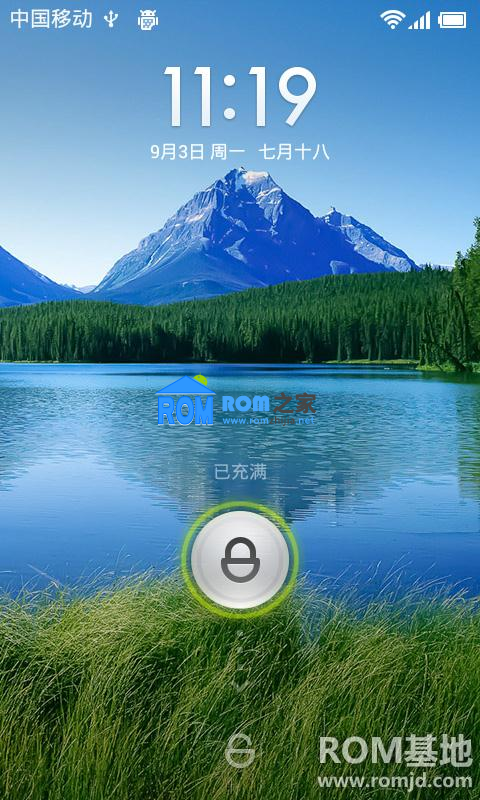 三星 I9220 刷机包 ROM MIUI 第120周 2012年12月21日更新截图