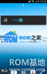 索尼 LT18I 刷机包 永久root权限 精简 优化 ICS4.0.3系列截图