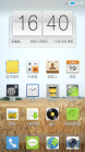 最流畅的ROM,X-UI beta 1.9b FOR 三星NOTE 2 公测版发布