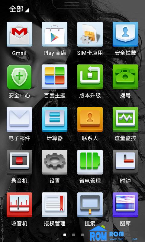 夏新 N820 刷机包 乐蛙OS第六十期 LeWa_ROM_G2H截图